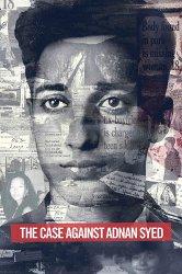Смотреть Дело Аднана Сайеда онлайн в HD качестве 720p