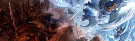 Вечная битва