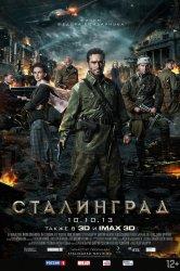 Смотреть Сталинград онлайн в HD качестве