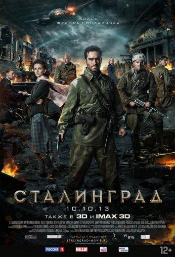 Смотреть Сталинград онлайн в HD качестве 720p