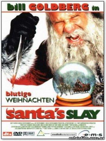 Смотреть Санта-киллер онлайн в HD качестве 720p