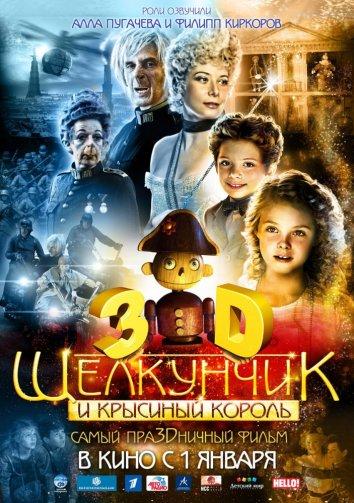 Смотреть Щелкунчик и Крысиный король онлайн в HD качестве 720p