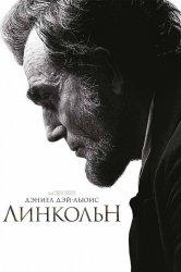 Смотреть Линкольн онлайн в HD качестве 720p