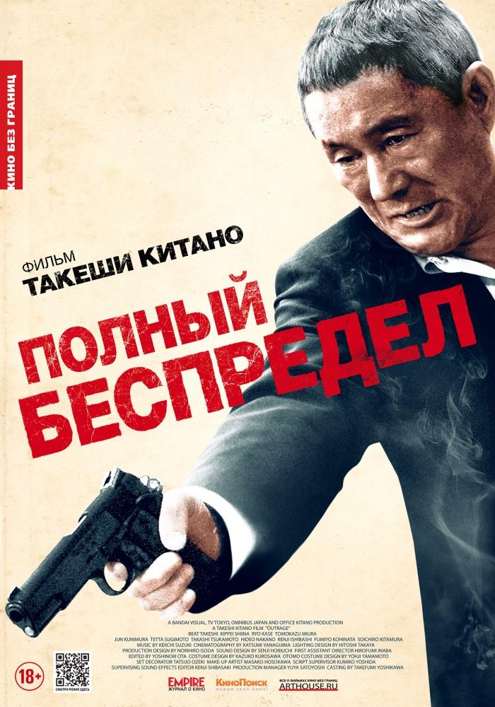 2012 hd фильм онлайн казино джеймс бонд 007 казино рояль смотреть онлайн в хорошем качестве