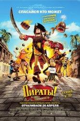 Смотреть Пираты! Банда неудачников онлайн в HD качестве