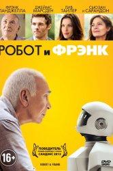 Смотреть Робот и Фрэнк онлайн в HD качестве