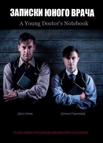 Смотреть Записки юного врача онлайн в HD качестве 720p