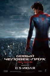 Смотреть Новый Человек-паук онлайн в HD качестве 720p