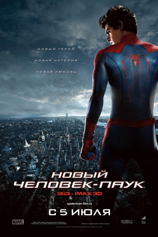 Смотреть фильм Новый Человек-паук онлайн бесплатно в ...