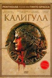 Смотреть Калигула онлайн в HD качестве 720p