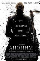 Смотреть Аноним онлайн в HD качестве 720p