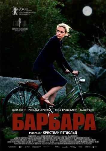 Смотреть Барбара онлайн в HD качестве 720p