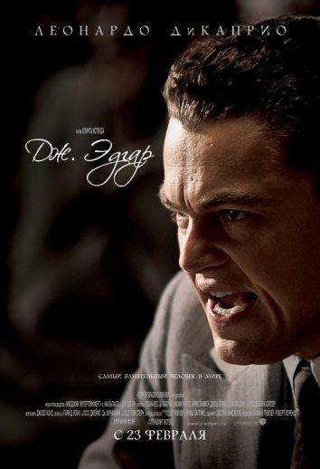 Смотреть Дж. Эдгар онлайн в HD качестве 720p
