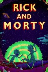 Смотреть Рик и Морти онлайн в HD качестве