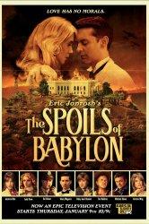 Смотреть Трофеи Вавилона онлайн в HD качестве