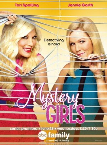 Смотреть Таинственные девушки онлайн в HD качестве 720p