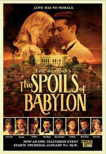 Смотреть Трофеи Вавилона онлайн в HD качестве 720p