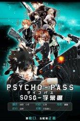 Смотреть Психо-паспорт онлайн в HD качестве 720p