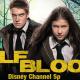 Смотреть Из рода волков / Волчья кровь онлайн в HD качестве 720p
