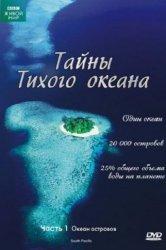 Смотреть Тайны Тихого океана онлайн в HD качестве