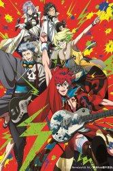 Смотреть Рок эпохи Бакумацу онлайн в HD качестве