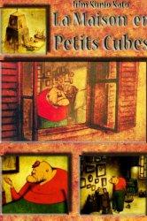 Смотреть Дом из маленьких кубиков онлайн в HD качестве