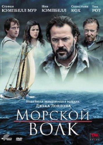 Смотреть Морской волк онлайн в HD качестве 720p