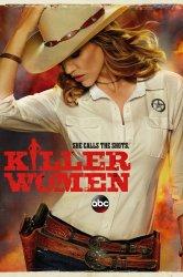 Смотреть Опасные женщины / Женщины-убийцы / Убийственные красотки онлайн в HD качестве