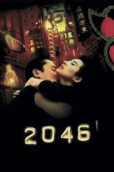 Смотреть 2046 онлайн в HD качестве