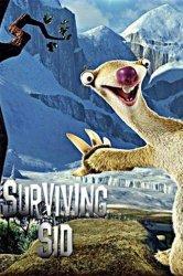 Смотреть Сид, инструкция по выживанию онлайн в HD качестве