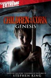 Смотреть Дети кукурузы: Генезис онлайн в HD качестве