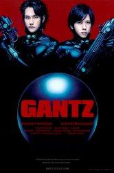 Смотреть Ганц онлайн в HD качестве