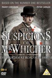 Смотреть Подозрения мистера Уичера онлайн в HD качестве