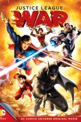 Смотреть Лига справедливости: Война онлайн в HD качестве