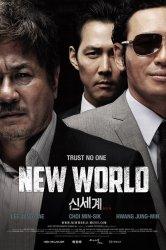 Смотреть Новый мир онлайн в HD качестве