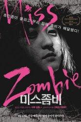 Смотреть Мисс Зомби онлайн в HD качестве