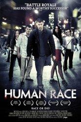 Смотреть Человеческий род онлайн в HD качестве