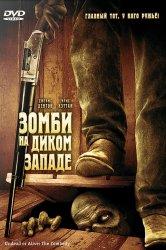 Смотреть Зомби на Диком Западе онлайн в HD качестве