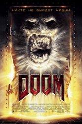 Смотреть Doom онлайн в HD качестве
