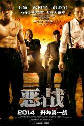 Смотреть Однажды в Шанхае онлайн в HD качестве