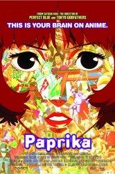 Смотреть Паприка онлайн в HD качестве 720p