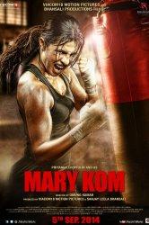 Смотреть Мэри Ком онлайн в HD качестве