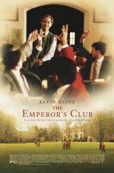 Смотреть Императорский клуб онлайн в HD качестве 720p