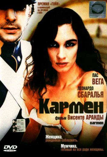 Смотреть Кармен онлайн в HD качестве 720p