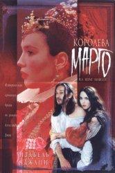 Смотреть Королева Марго онлайн в HD качестве