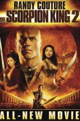 Смотреть Царь скорпионов 2: Восхождение воина онлайн в HD качестве