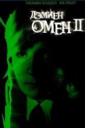 Смотреть Омен 2: Дэмиен онлайн в HD качестве 720p