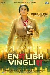 Смотреть Инглиш-винглиш онлайн в HD качестве