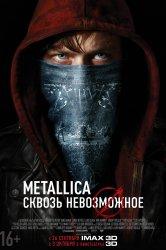 Смотреть Metallica: Сквозь невозможное онлайн в HD качестве
