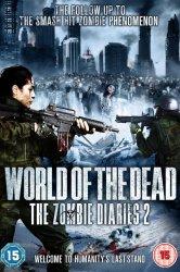 Смотреть Дневники зомби 2: Мир мертвых онлайн в HD качестве